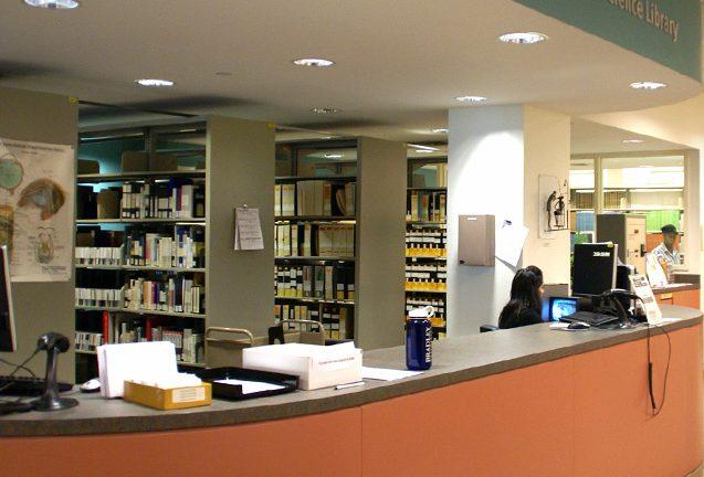 SUNY Optometry Harold Kohn Library