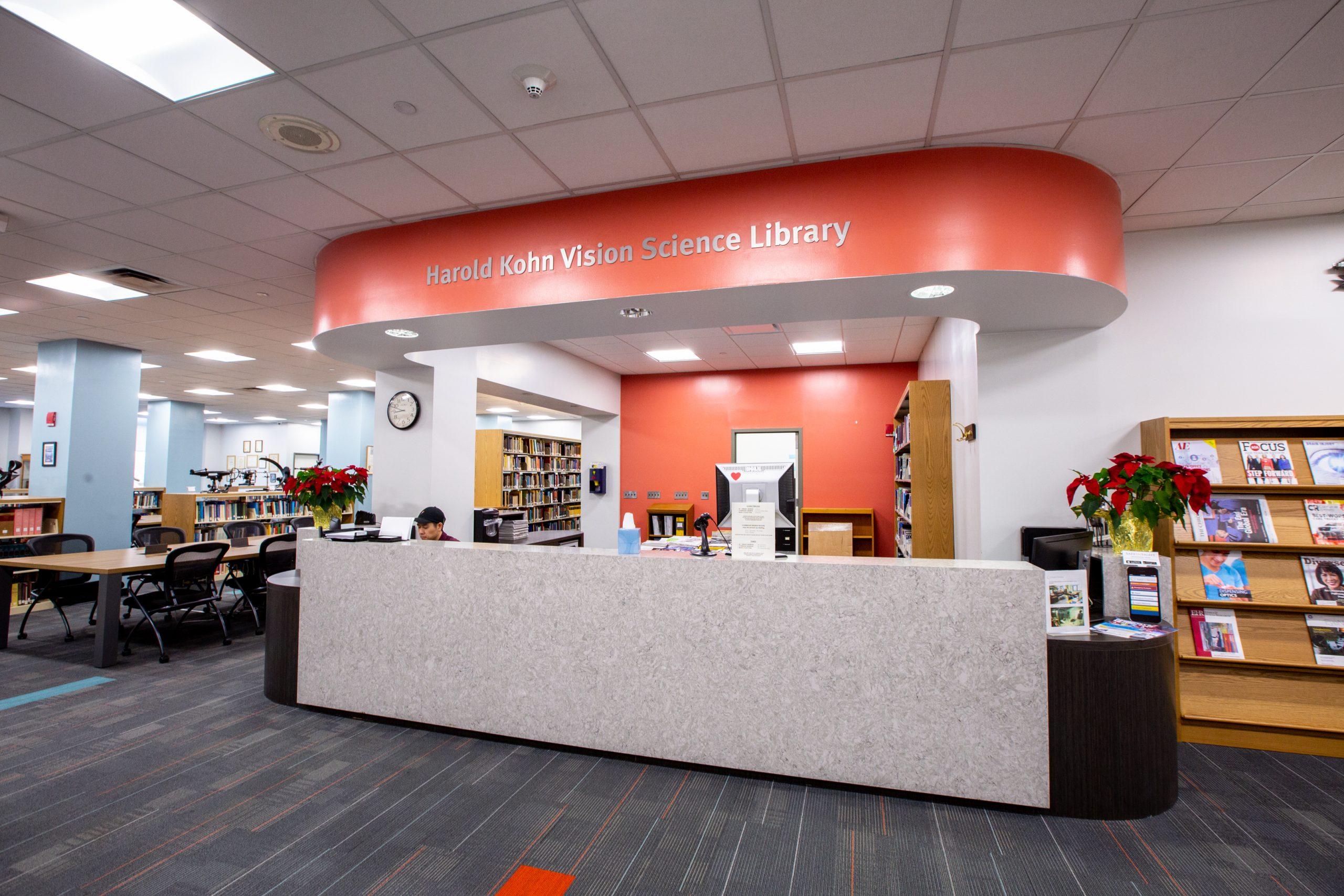 hkvs library